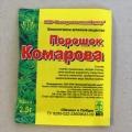 Порошок Комарова - 2.5 гр.