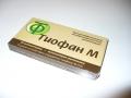 Тиофан-М суппозитории ректальные, 20 суппозиториев, по 0,2 гр.