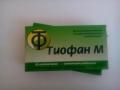 Тиофан-М суппозитории ректальные, 20 суппозиториев, по 0,1 гр.